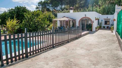 Foto 3 de Finca rústica en venta en Vejer de la Frontera, Cádiz