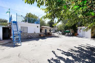 Finca rústica en venta en La Zubia