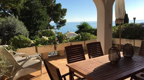 Foto 2 von Wohnung miete in Magaluf - Palmanova - Badia de Palma, Illes Balears