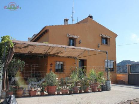 Fincas rústicas en venta en Málaga Capital