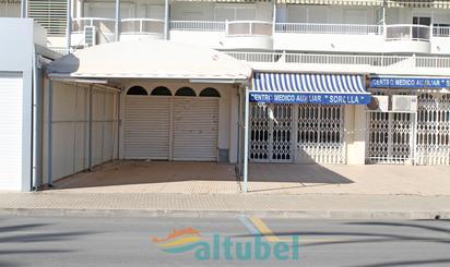 Local en venta en Avenida del Papa Luna, 12, Peñíscola / Peníscola