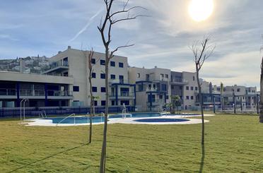 Apartamento de alquiler en Velilla - Velilla Taramay