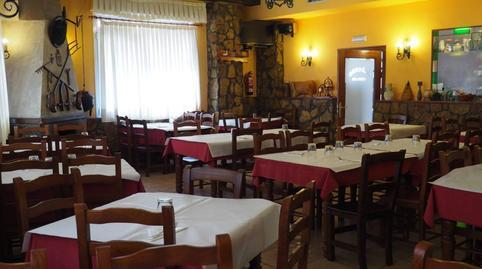Foto 5 de Local en venta en Usila Ugao- Miraballes, Bizkaia