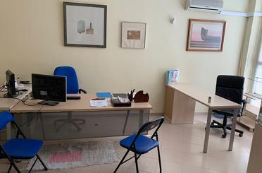 Oficina en venta en Casco Antiguo