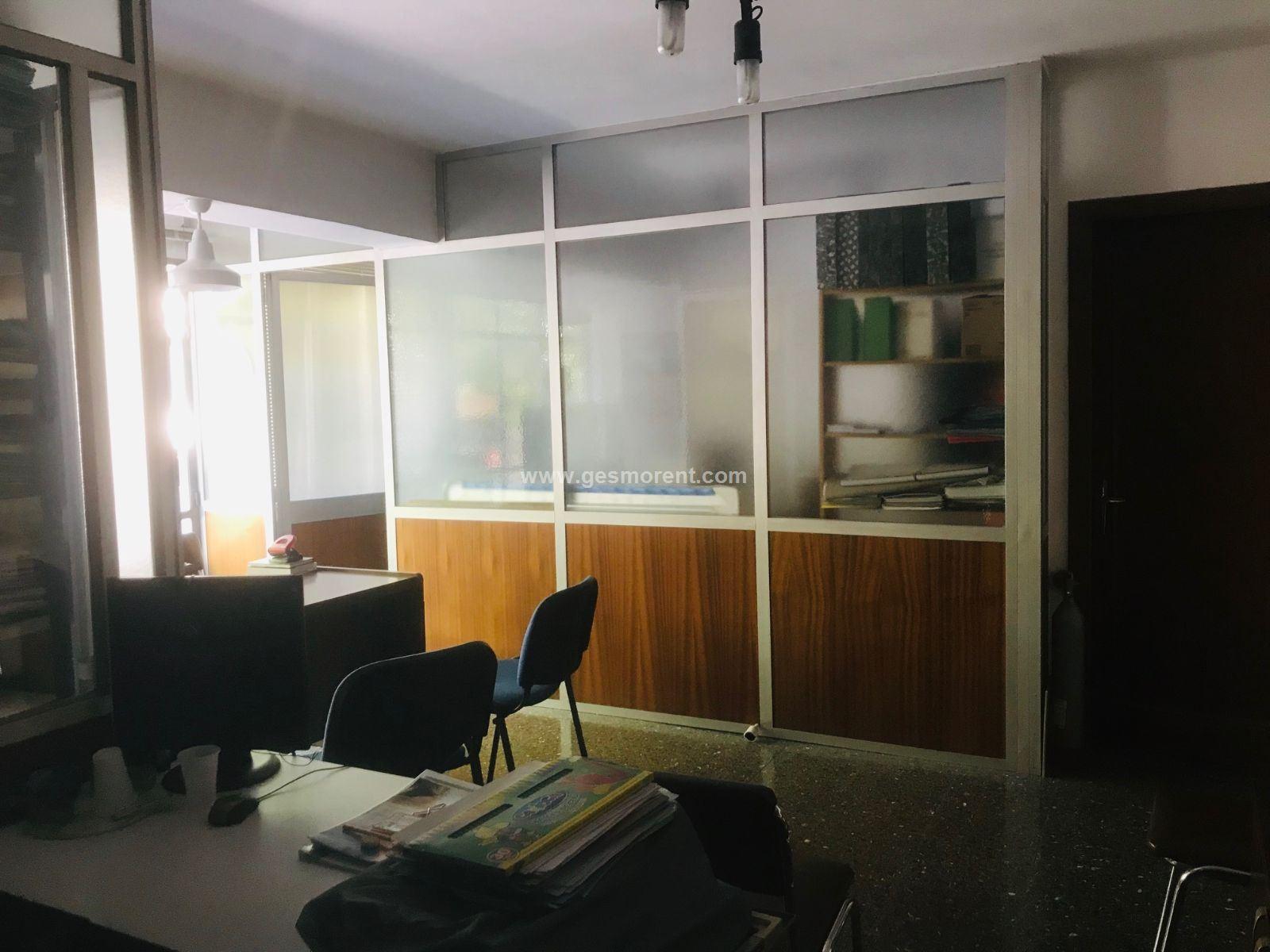 Oficina  Palma de mallorca - pza. pedro garau. Despacho en venta