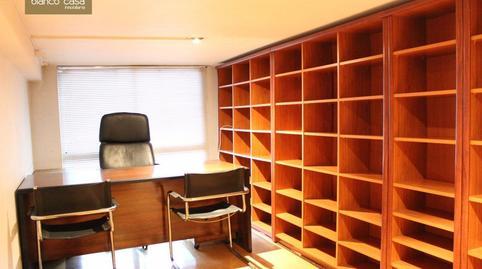 Foto 4 de Oficina en venta en Carballo, A Coruña