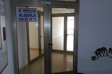 Oficina de alquiler en Calle Lomo Guillén, 32, Santa María de Guía de Gran Canaria