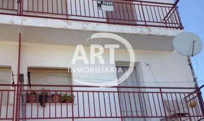 Inmuebles de ART Inmobiliaria  en venta en España