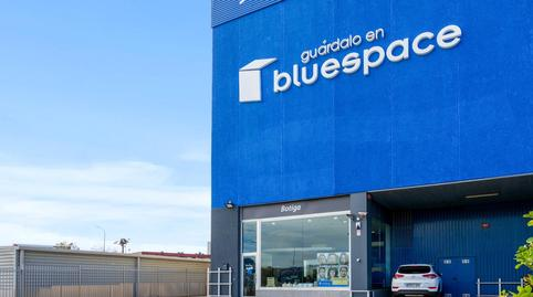 Foto 3 de Trastero de alquiler en Roure, 2-4 Zona Industrial, Barcelona