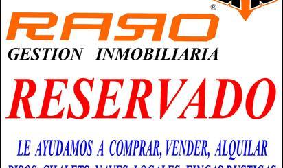 Piso de alquiler en Valdepelayo - Montepinos - Arroyo Culebro