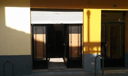 Geschaftsraum zum verkauf in Castellón de la Plana / Castelló de la Plana