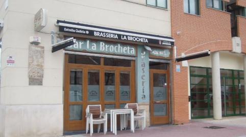 Foto 4 de Local de alquiler en Parque Alameda - Paula López, Valladolid