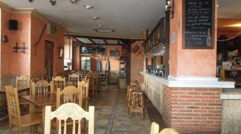 Foto 5 de Local de alquiler en Parque Alameda - Paula López, Valladolid