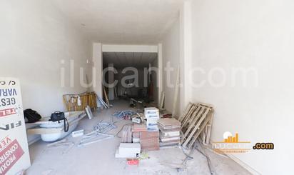 Oficina en venta en Altozano - Conde Lumiares