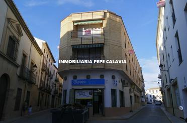 Piso de alquiler con opción a compra en Calle Patrimonio Biedma, 5, Baeza